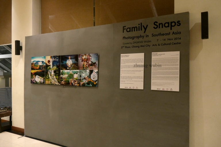 "5 Nov 2014 / Chiang Mai The reason for having the ""Family Snaps: Photography from Southeast Asia"" exhibition is to coincide with Chiang Mai University hosting the 2nd ASEAN+3 Rectors' Conference. The conference takes place at Kantary Hills Hotel. A selection of Vietnamese photographer Maika Elan's work is shown at the hotel."