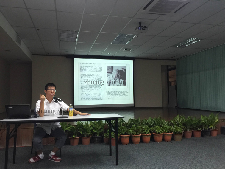 "As part of the festival, I made a presentation on 25 July 2015 at Sabah Museum titled ""Photographing 'Chinese-ness': The Sinophone Communities in Southeast Asia""."