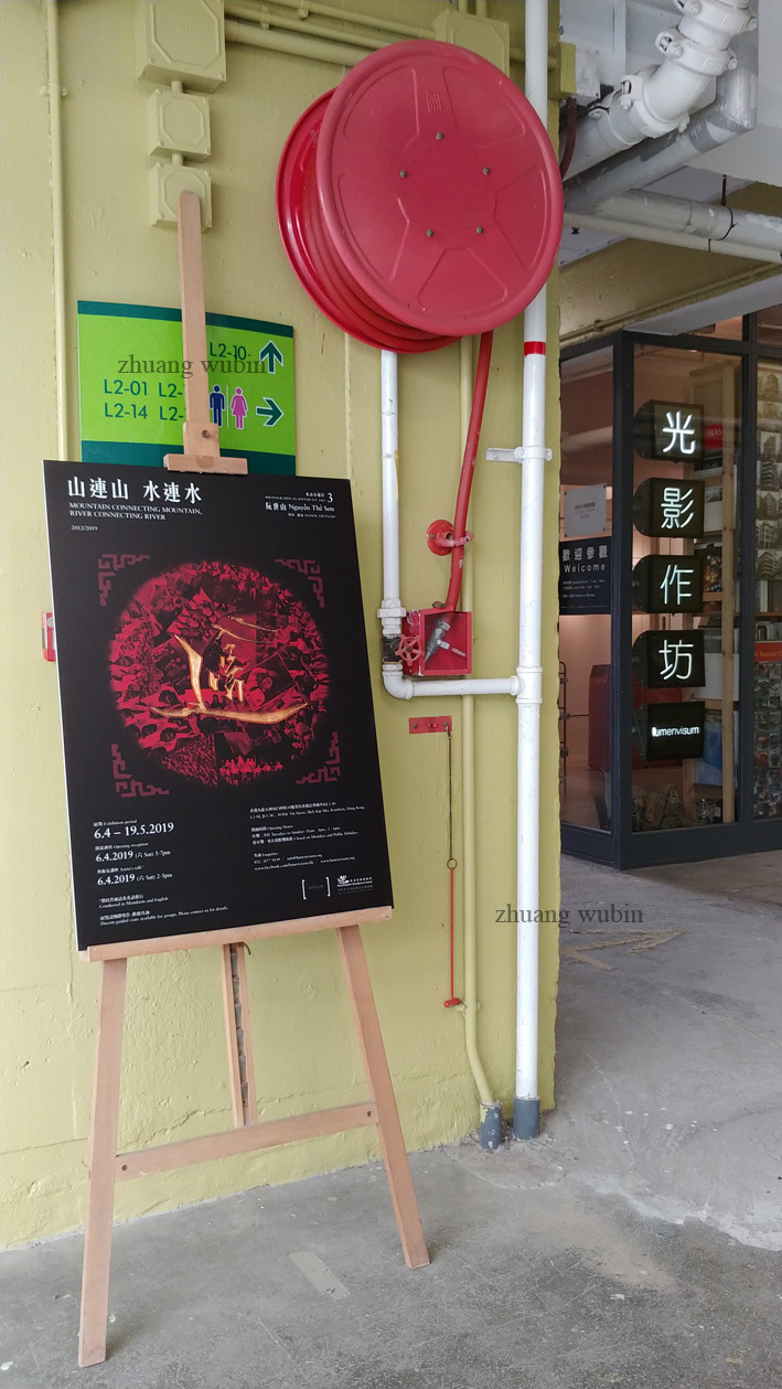 6 April 2019 / Hong KongAll set for the artist talk and exhibition opening